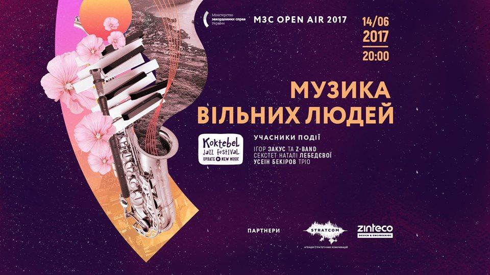 jazz music, open air