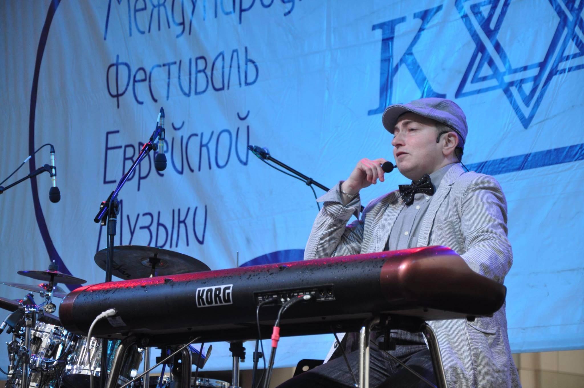 Fest of Jewish music